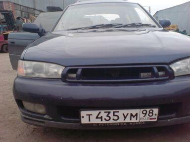 Subaru Legacy 1997 отзыв автора | Дата публикации 15.09.2008.