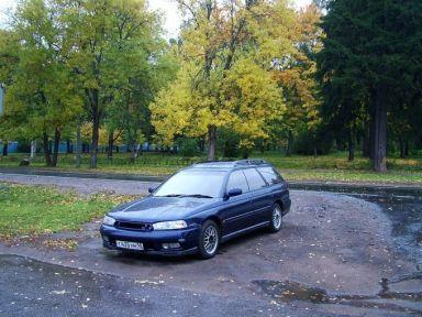 Subaru Legacy 1997 отзыв автора | Дата публикации 21.12.2008.