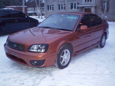 Subaru Legacy B4 2001 отзыв автора | Дата публикации 12.01.2011.