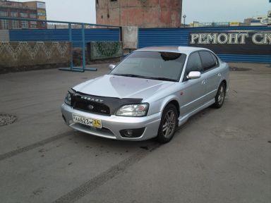 Subaru Legacy B4 2001 отзыв автора | Дата публикации 06.02.2011.