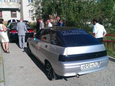 Subaru Legacy B4 2001 отзыв автора | Дата публикации 08.02.2012.