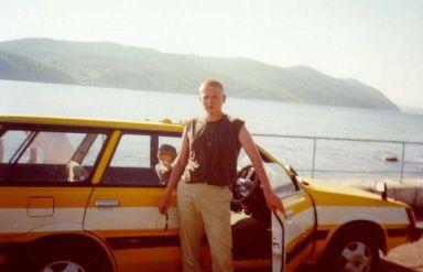 Subaru Leone 1989 отзыв автора | Дата публикации 06.05.2003.