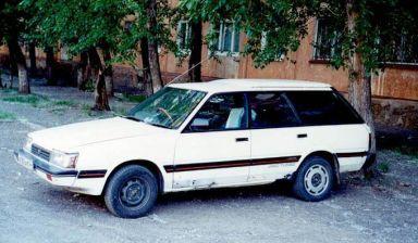 Subaru Leone 1987 отзыв автора | Дата публикации 05.02.2002.