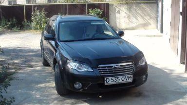 Subaru Outback 2007 отзыв автора   Дата публикации 25.01.2013.