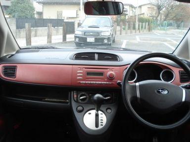 Subaru R1, 2004