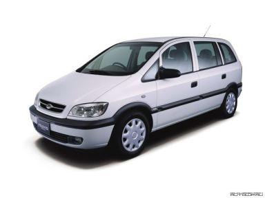 Subaru Traviq 2001 отзыв автора | Дата публикации 10.01.2008.