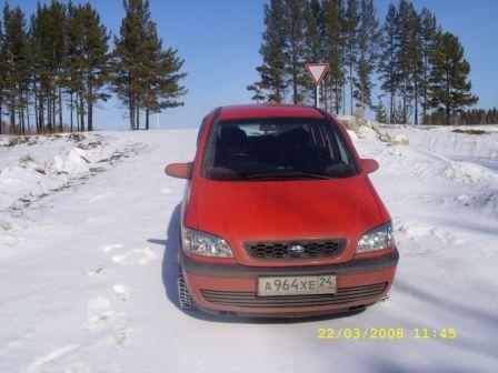 Subaru Traviq 2002 - отзыв владельца