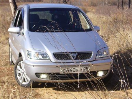 Subaru Traviq 2003 - отзыв владельца