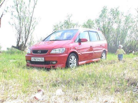 Subaru Traviq 2001 - отзыв владельца