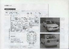 Suzuki Cultus, 2000