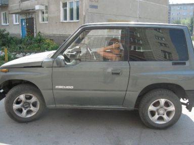 Suzuki Escudo 1990 отзыв автора | Дата публикации 09.06.2013.