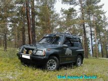 Suzuki Grand Vitara XL-7, 2002