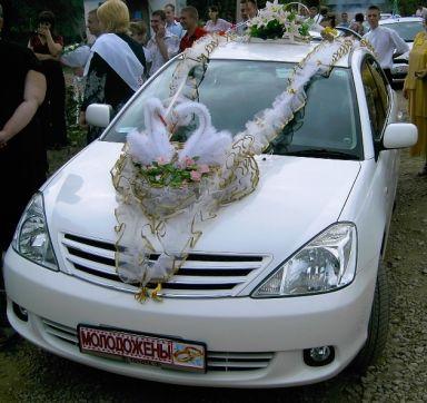 Toyota Allion 2002 отзыв автора | Дата публикации 17.10.2006.