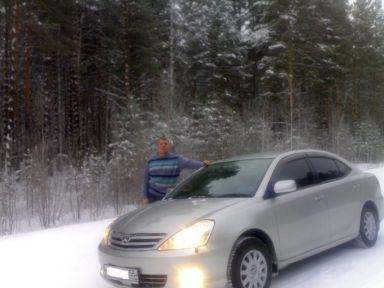 Toyota Allion 2002 отзыв автора | Дата публикации 17.01.2008.