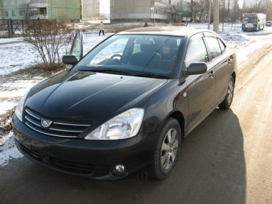 Toyota Allion 2002 отзыв автора | Дата публикации 02.02.2008.