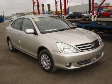 Toyota Allion 2004 отзыв автора | Дата публикации 17.09.2008.