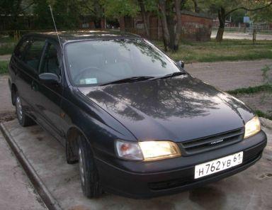 Toyota Caldina 1997 отзыв автора | Дата публикации 15.06.2006.