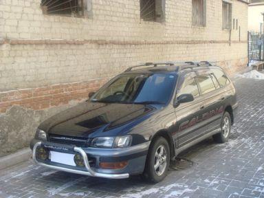 Toyota Caldina 1997 отзыв автора | Дата публикации 09.05.2008.
