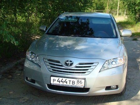 Toyota Camry 2008 - отзыв владельца