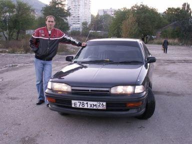 Toyota Carina 1990 отзыв автора | Дата публикации 19.10.2006.