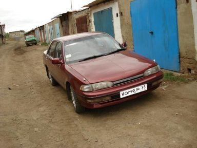 Toyota Carina 1991 отзыв автора | Дата публикации 27.07.2008.