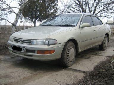 Toyota Carina 1995 отзыв автора | Дата публикации 14.03.2009.