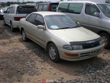 Toyota Carina 1993 отзыв автора | Дата публикации 18.10.2009.