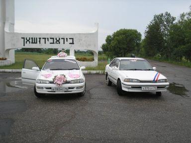 Toyota Carina 1989 отзыв автора | Дата публикации 17.10.2010.