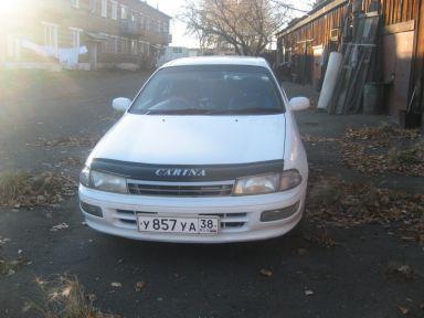 Toyota Carina 1992 отзыв автора | Дата публикации 22.11.2010.