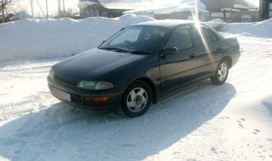 Toyota Carina 1993 отзыв автора | Дата публикации 28.09.2011.
