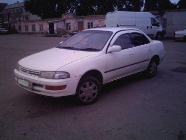 Toyota Carina 1993 отзыв автора | Дата публикации 18.06.2012.