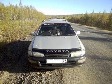 Toyota Carina 1993 отзыв автора | Дата публикации 16.06.2013.