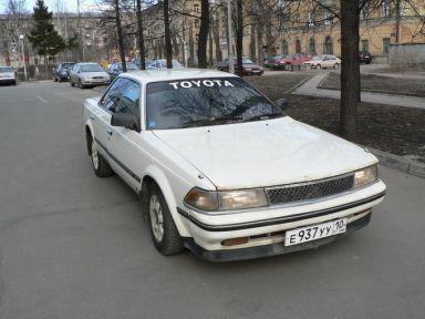 Toyota Carina ED, 1986