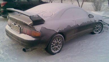 Toyota Celica 1994 отзыв автора | Дата публикации 03.11.2009.