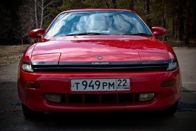 Toyota Celica, 1990