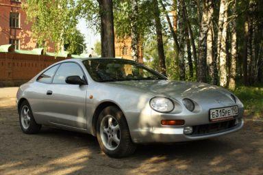 Toyota Celica, 1995