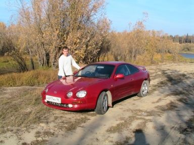 Toyota Celica, 1996