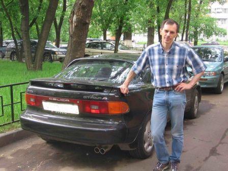Toyota Celica 1990 - отзыв владельца