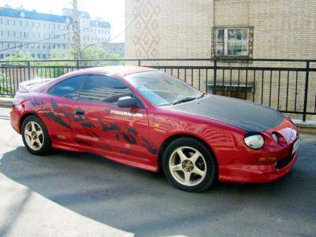 Toyota Celica 1994 - отзыв владельца