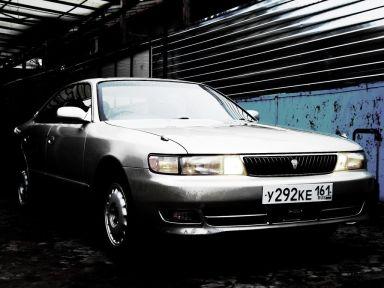 Toyota Chaser, 1996
