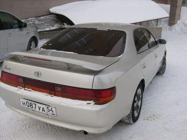 Toyota Chaser 1993 отзыв автора | Дата публикации 22.05.2012.