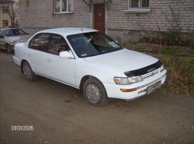 Toyota Corolla 1992 отзыв автора | Дата публикации 30.11.2008.