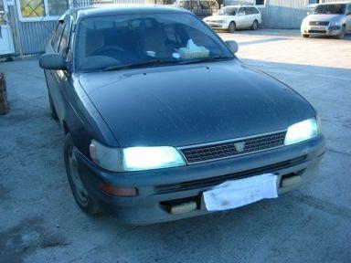 Toyota Corolla, 1993