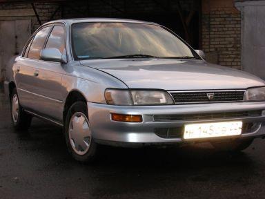 Toyota Corolla, 1995