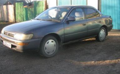 Toyota Corolla 1993 отзыв автора | Дата публикации 06.01.2011.