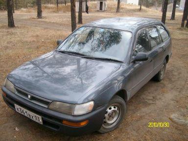 Toyota Corolla 1994 отзыв автора | Дата публикации 19.01.2011.