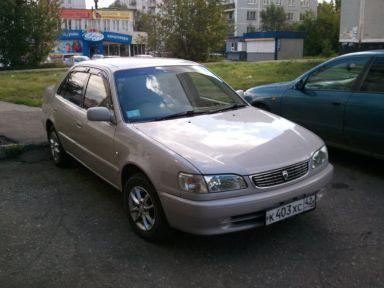 Toyota Corolla 1998 отзыв автора | Дата публикации 17.05.2011.