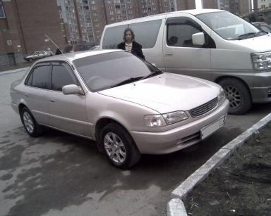 Toyota Corolla 1999 отзыв автора | Дата публикации 02.11.2011.