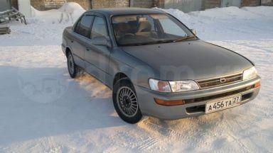Toyota Corolla 1992 отзыв автора | Дата публикации 31.01.2012.