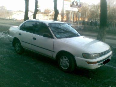 Toyota Corolla 1993 отзыв автора | Дата публикации 25.02.2012.